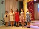 Мозаика-литературный концерт_5