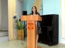 XVI НПК БПОУ «ОмКБИТ»_16